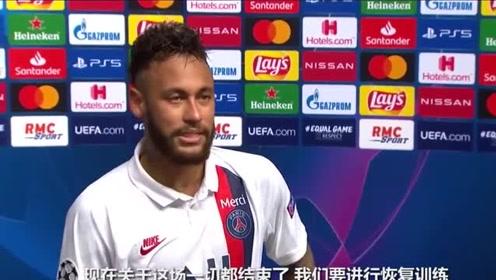 内马尔欧冠赛后谈及大巴黎逆转一席话很谦虚,来听听他怎么说