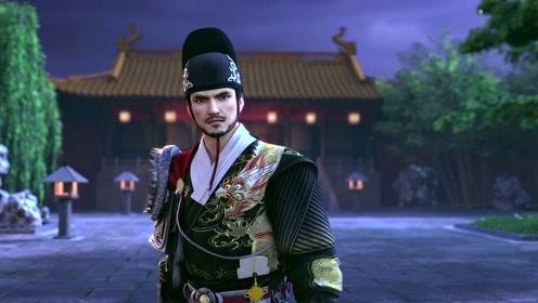 三盗齐聚皇宫 联手与袁笑之较量 却被袁笑之逐一击退