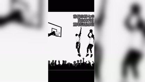 常德市第七中学 高2007班  篮球赛精彩集锦#