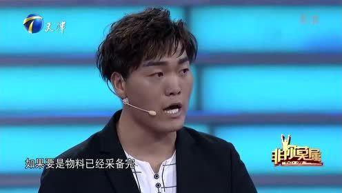 27岁小伙被女友嫌弃长得太高,登台大吐苦水,涂磊:别演了!