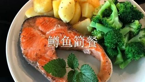 挪威人这样吃三文鱼,十多分钟就搞定了,赶紧来学学吧!