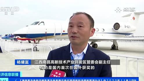 全球动态首秀!国产大飞机C919亮相行业大会