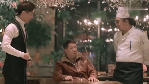 大叔学小情侣点餐,最后吃了个寂寞,太尴尬了!