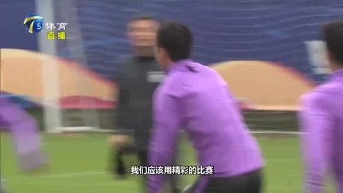"""笑对""""王宝山德比"""",泰达建业江湖重逢,王宝山要把精彩献给球迷"""
