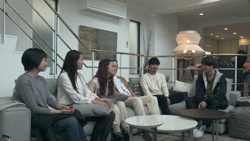 真人约会综艺节目《双层公寓》