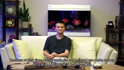 马云在家自拍的12分钟视频,震撼!