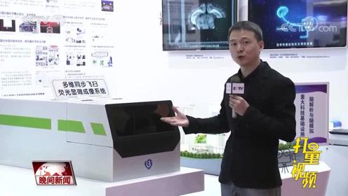 中国国际高新技术成果交易会:十三五科技成果集中亮相