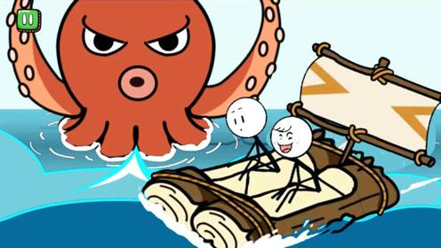 火柴人末日逃生01 智斗巨型八爪怪,我用木筏逃生!