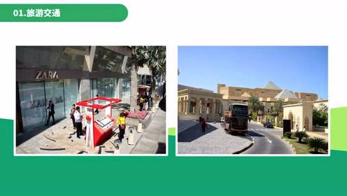 旅游景区开发建设与经营管理-1