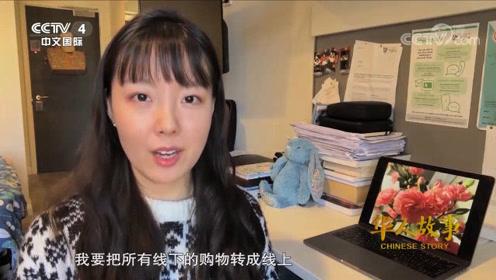 英国疫情蔓延,陈思宇用手机记录下疫情中的留学生活