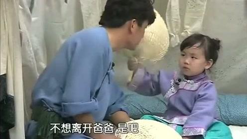 王宝强问女儿喜不喜欢爸爸,女儿的回答让他好尴尬