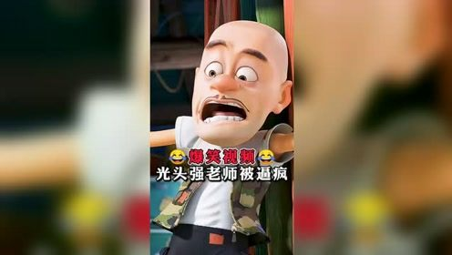 搞笑视频#12星座怎么*疯老师???