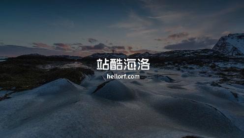 2020-11 站酷海洛热门视频素材精选