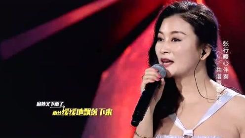 朱晓琳演唱《寂寞的小男孩》,张行伴奏,太少见