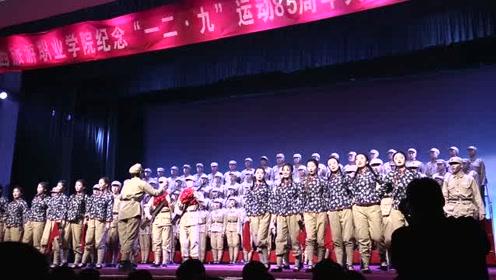 山西旅游职业学院 129大合唱