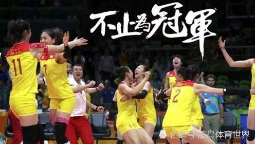 里约奥运会生死战,遭巴西球迷挑衅的中国女排送东道主回家(上部)