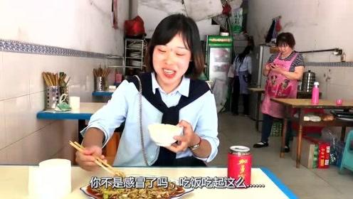 秋妹今天中暑了,去诊所弄完药,还能猛吃3碗米饭,真是个吃货