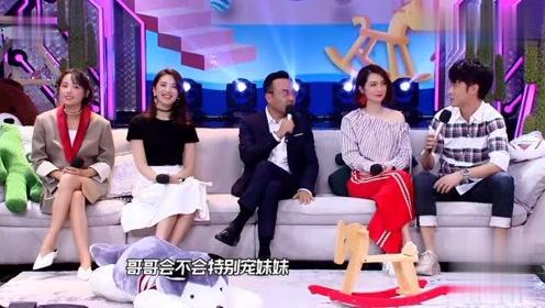 """张丹峰儿子觉得自己像妹妹的""""爸爸"""",照顾妹妹,网友:好有爱"""