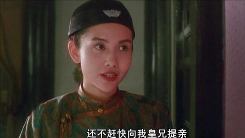 喜剧片:邱淑贞向周星驰逼婚,不料周星驰被美