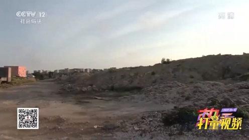 """滩涂地成""""垃圾山""""?卡车路过房子被震裂,村民生活苦不堪言"""