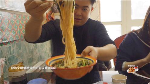 给最穷美食主播拍摄只拍不加餐?摄影小哥吃拌面3口一盘,不嚼直接咽