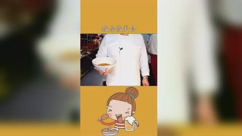 石万荣大师教你做老北京涮肉调料传统美食美食推荐官美食先锋料理