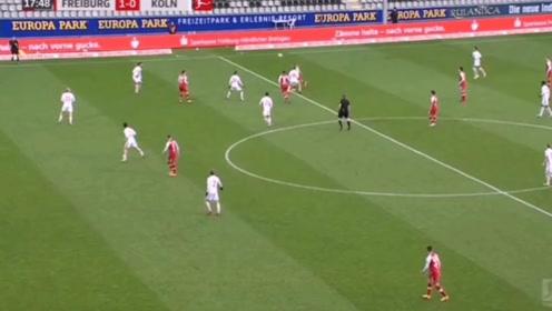 德甲第十五轮,弗赖堡5:0大胜科隆,精彩进球集锦