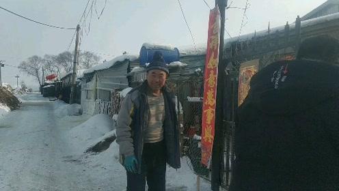 哈尔滨农村生活实拍,还有比这个真实的视频吗?