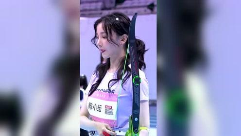 陈小纭射箭的时候我整个心都快融化了,真的好喜欢这个女神!