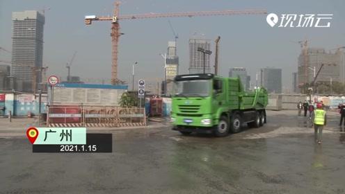 """广州试点纯电动渣土车 """"绿色车""""将上岗"""