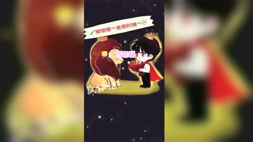 肖战王一博:老肖想吃老王剩的炒河粉,理由是因为吃新的不太好