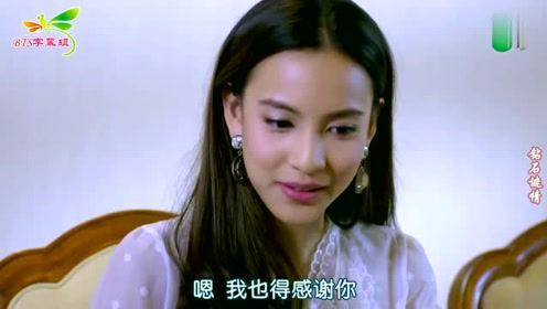 灰姑娘与总裁同桌吃饭,迟迟不肯动筷,总裁一句话,她开始紧张了