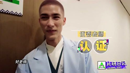 BTS: Mika introduces himself in Chinese   CHUANG 2021