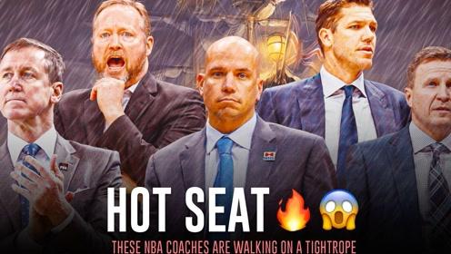NBA多名主帅下课危机!开拓者9年老帅或被解雇,雄鹿最佳教练恐难幸免