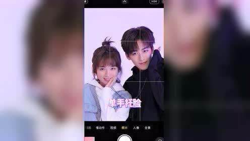 BTS: HeLuoluo and Dailu promotes sweet scene   Love Crossed