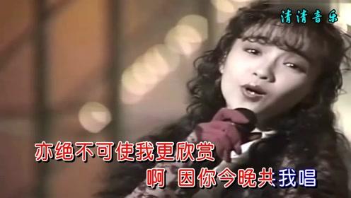 陈慧娴《千千阕歌》,早年演唱视频,回味粤语