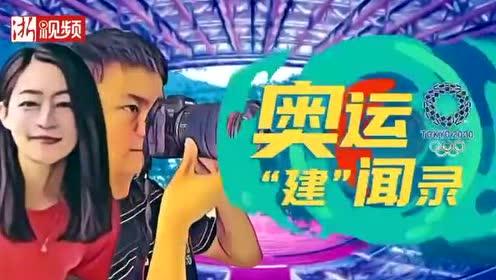 """#北京奥运YYDS#奥运""""建""""闻录"""