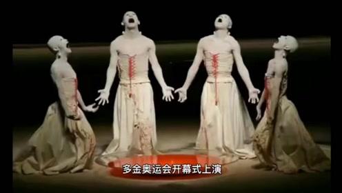 东京奥运会上演阴间艺术,日本人都不敢看,真恐怖!