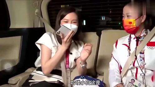 白敬亭称自己高攀杨倩还晒出冠军签名照追星的最高境界