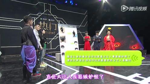 吴尊最喜欢女艺人是范冰冰:她有自然不做作的