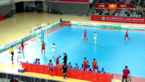 【回放】足球五人制:中国vs墨西哥 上半场