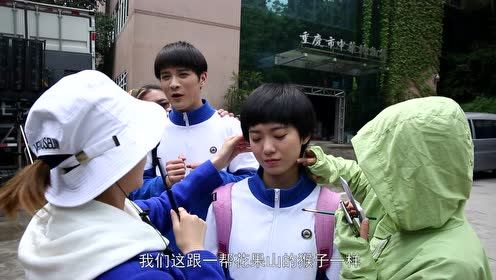 Behind the scenes: Yan Ze happy shouting | Just An Encore