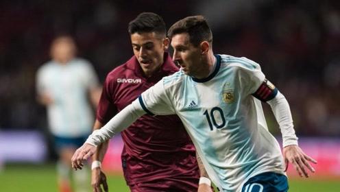 【集锦】阿根廷1-3委内瑞拉 梅西复出难救主