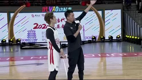 【回放】2020姚基金慈善赛:中国男篮明星队vs男丁格尔明星队第4节