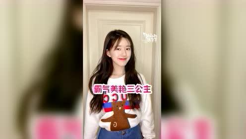 《陳芊芊》小劇場 陳芊芊召喚花垣天團