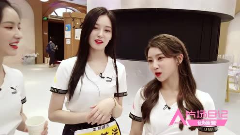 เบื้องหลัง: Liu Xie'ning, Lin Junyi ชอบเพลงดอกซากุระมาก | CHUANG 2020