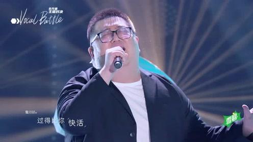 Highlight EP6  Vocal Battle : Wang Xin วง Rainbow Chamber Singers – ฉันไม่เสียใจ |  We Are Blazing