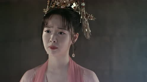 Highlight EP16 Ver.1 | The Legend of Jinyan