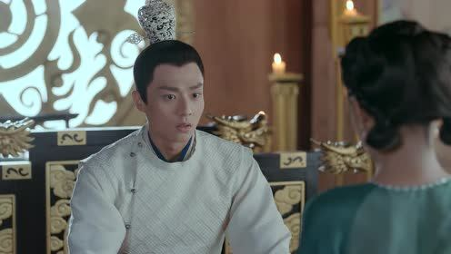 Highlight EP23 Ver.3 | The Legend of Jinyan