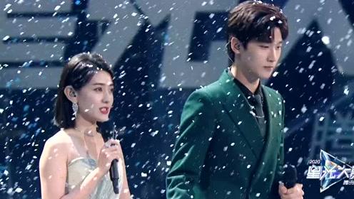 """All Star Night: Xing Zhaolin&Liang Jie """"Jiu Zhang Ji"""" (The Eternal Love OST.)"""